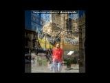 «Сицилия .....2012г» под музыку Поль Мориа - из к-ф - Крестный отец. Picrolla