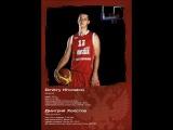 Сборная России по баскетболу.Евро2011,Литва.