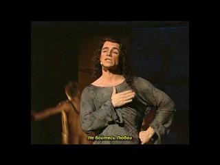 Bruno Pelletier - Le Val D'amour (Notre - Dame de Paris)